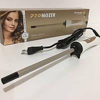 Плойка для волос Pro Mozer MZ-2218 (афроплойка)