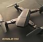 Складной квадрокоптер, дрон S9 с Wi-Fi-камерой, фото 2