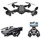 Складной квадрокоптер, дрон S9 с Wi-Fi-камерой, фото 5