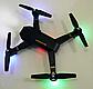 Складаний квадрокоптер, дрон S9 з Wi-Fi-камерою, фото 6