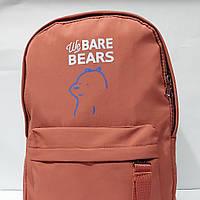 """Стильный городской рюкзак """"We Bare Bears"""", спортивный рюкзак розовый"""