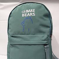 """Стильный городской рюкзак """"We Bare Bears"""", спортивный рюкзак бирюзовый"""