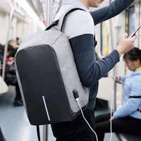 Рюкзак Bobby Бобби с защитой от карманников антивор USB разъем СЕРЫЙ