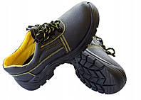Полуботинки рабочие Польша с металлическим носком, высокого класса защиты BRYES-P-SB товар сертифицирован