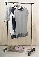 Напольная передвижная вешалка для одежды Clothes Hanger 8206