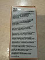 Дан Гуй (профилактика анемии), 999 Три девятки, 200 пилюль, фото 2