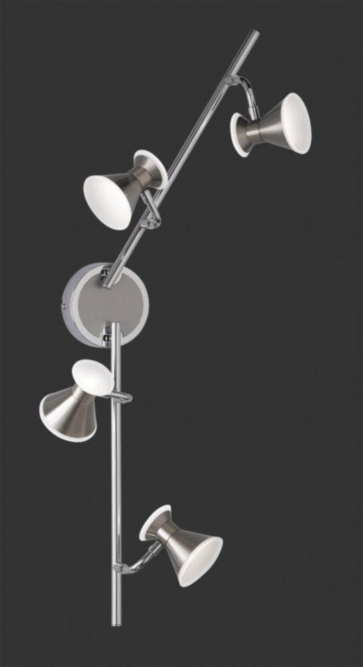 Потолочный светильник TRIO DUKE 872110407