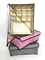 Органайзер для білизни 1 шт, фото 1