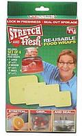 Набор силиконовых крышек-пленок Stretch and Fresh