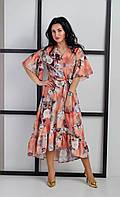 Летнее платье с рюшами персиковое, фото 1