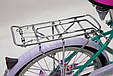 """Міський Велосипед для Дівчини з кошиком 20 дюймів(на 8-12р.) """"BELLISIMA"""" Прованс Алюмінієвий, фото 6"""