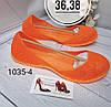Оранжевые силиконовые балетки,для моря,бассейна и не только