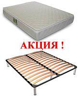 Каркас кровати+матрас. Акция!