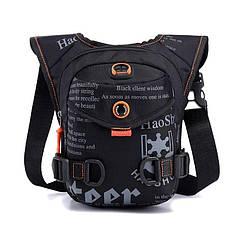 CCRXRQ мужская сумка через плечо. Водонепроницаемая сумка 5L.