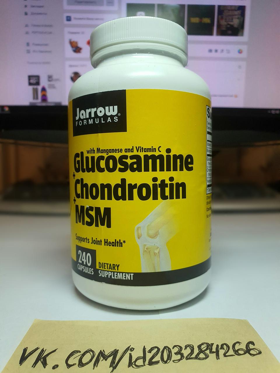 Витамины для суставов Jarrow Formulas Glucosamine Chondroitin MSM 240 caps
