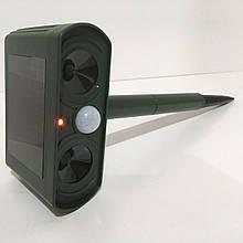Відлякувач Сонячний відлякувач шкідників кріт HC 19/7002 (30 шт/ящ)