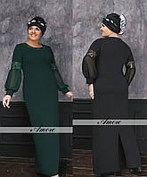 Длинное платье макс