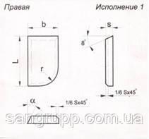 Пластина напайная 10151 ВК8, Т5К10, Т15К6