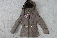 Демисезонная куртка ( Синтепон- мех) - 8 лет
