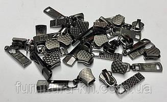 «Металл тип 5-Цвет Темный Никель».Упаковка 50 штук.