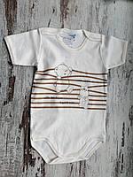Боді для малюка 12-18 місяці