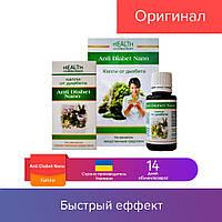 30 мл. Anti Diabet Nano - капли от диабета (Анти Диабет Нано)