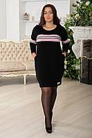 Повседневное трикотажное платье большой размер