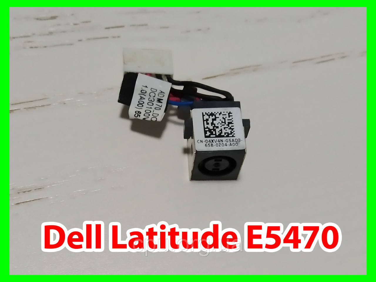 Dell Latitude E5470 кабель питания, power cable 4XV4N 04XV4N