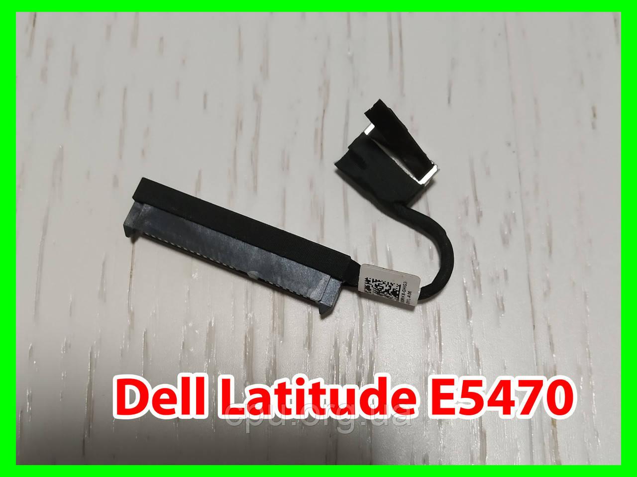 Dell Latitude E5470 кабель / шлейф накопителя