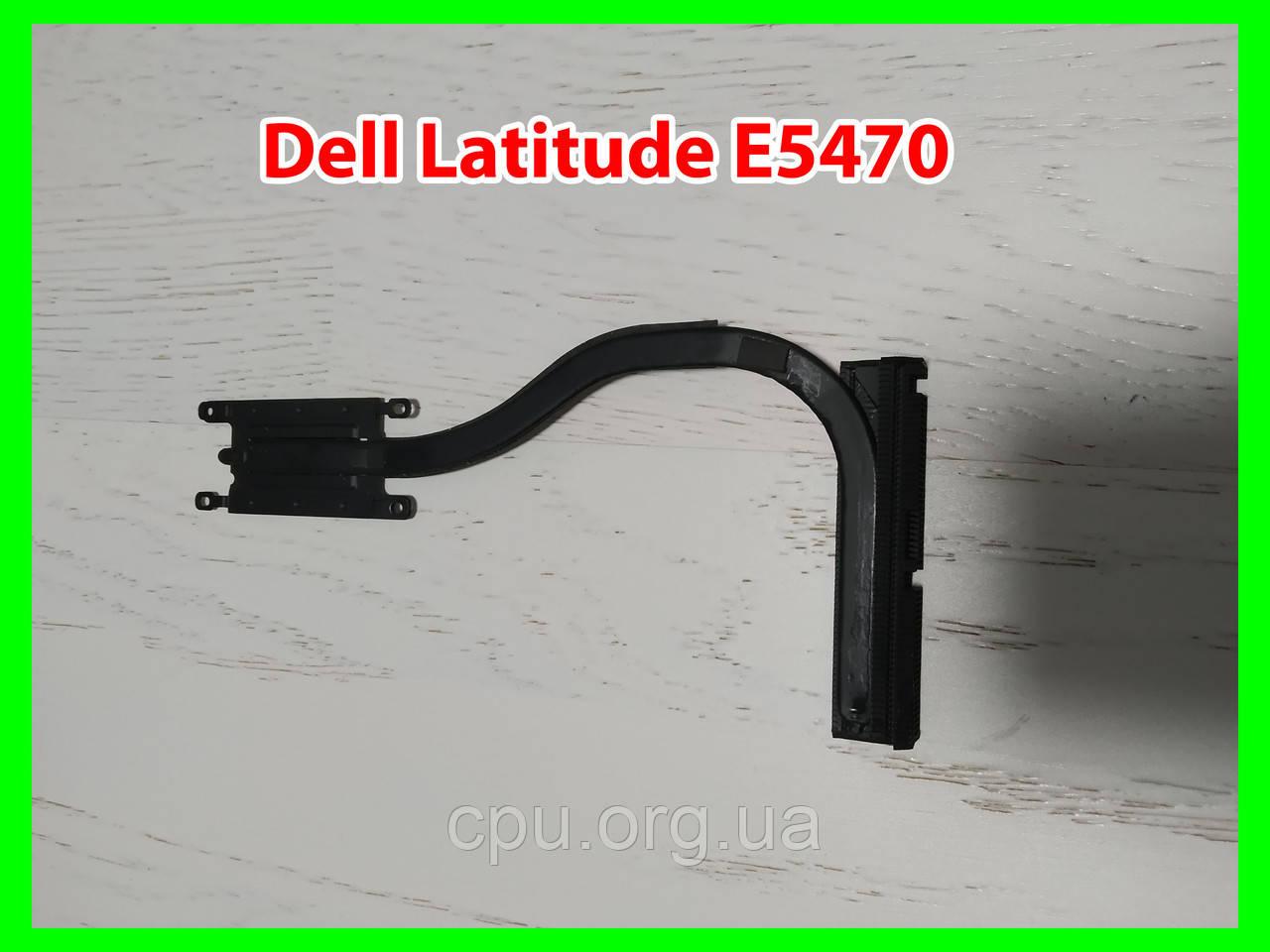 Dell Latitude E5470 радиатор процессора