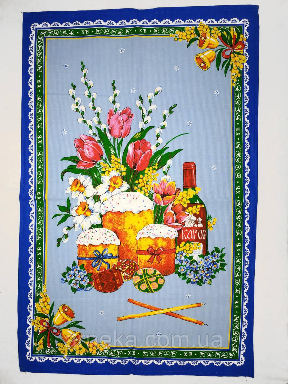 Полотенце пасхальное 48*75, лен, Тирасполь