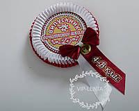 Бордово-белая медаль начальной школы с номером класса