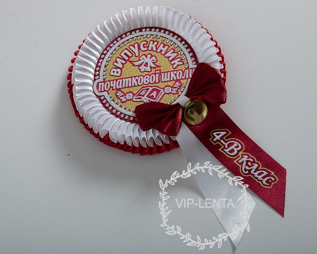 Медали для выпускника начальной школы бордово-белого цвета именная