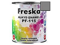 Емаль ПФ-115 0,9кг 18 Темно-сiрий ТМFRESKA