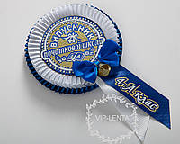 Синьо-білий значок випускник початкової школи