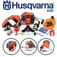 Мотокоса Husqvarna 552R (2,5 кВт, 2х тактный) Бензокоса Хускварна, кусторез, триммер