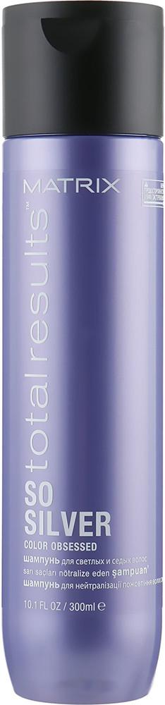 Антижелтый шампунь для волос Matrix Total Results So Silver 300 мл