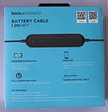 USB кабель с аккумулятором HOCO U22 Black USB to Lightning 1.2m для I-Phone, фото 2