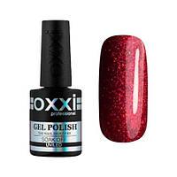 Гель-лак Oxxi Professional №236 красно-малиновый с микроблеском, 10 мл
