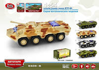 "Модель танк PLAY SMART 6409B ""Автопарк"" метал.инерц.батар.зв.свет кор.17*6,5*8 ш.к./96/"