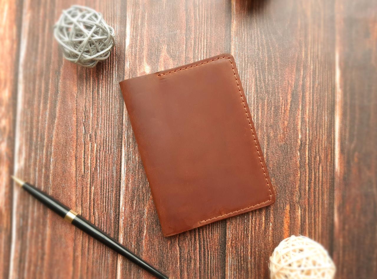 Обложка для паспорта органайзер кожаная (коньяк) гравировка в подарок