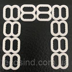 Белый 0,8 см регулятор (ПЛАСТИК) для бретелей бюстгальтера (восьмерка) (ФБ-0019)