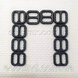 Черный 0,8 см регулятор (ПЛАСТИК) для бретелей бюстгальтера (восьмерка) (ФБ-0021)