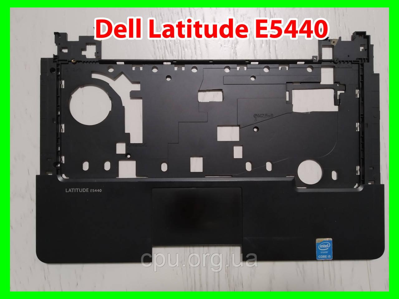 Dell Latitude E5440 Palmrest топкейс корпус