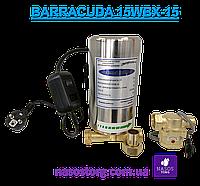 Насос для повышения давления воды BARRACUDA 15WBX-15