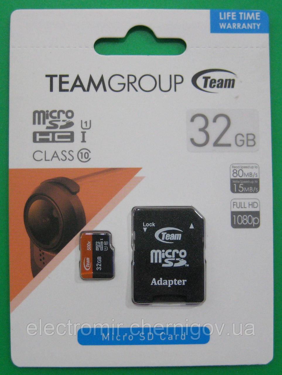 Карта памяти microSD Team 32GB (10 class)