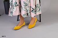 Балетки жіночі гірчичні з натуральної замші, фото 1