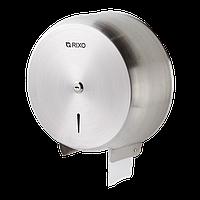 Диспенсер туалетной бумаги Rixo 28,5x28x12,7 см Серебряный