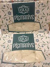 Пишмание без барвників,250 гр, зроблено і упаковано в Туреччині, турецькі солодощі.