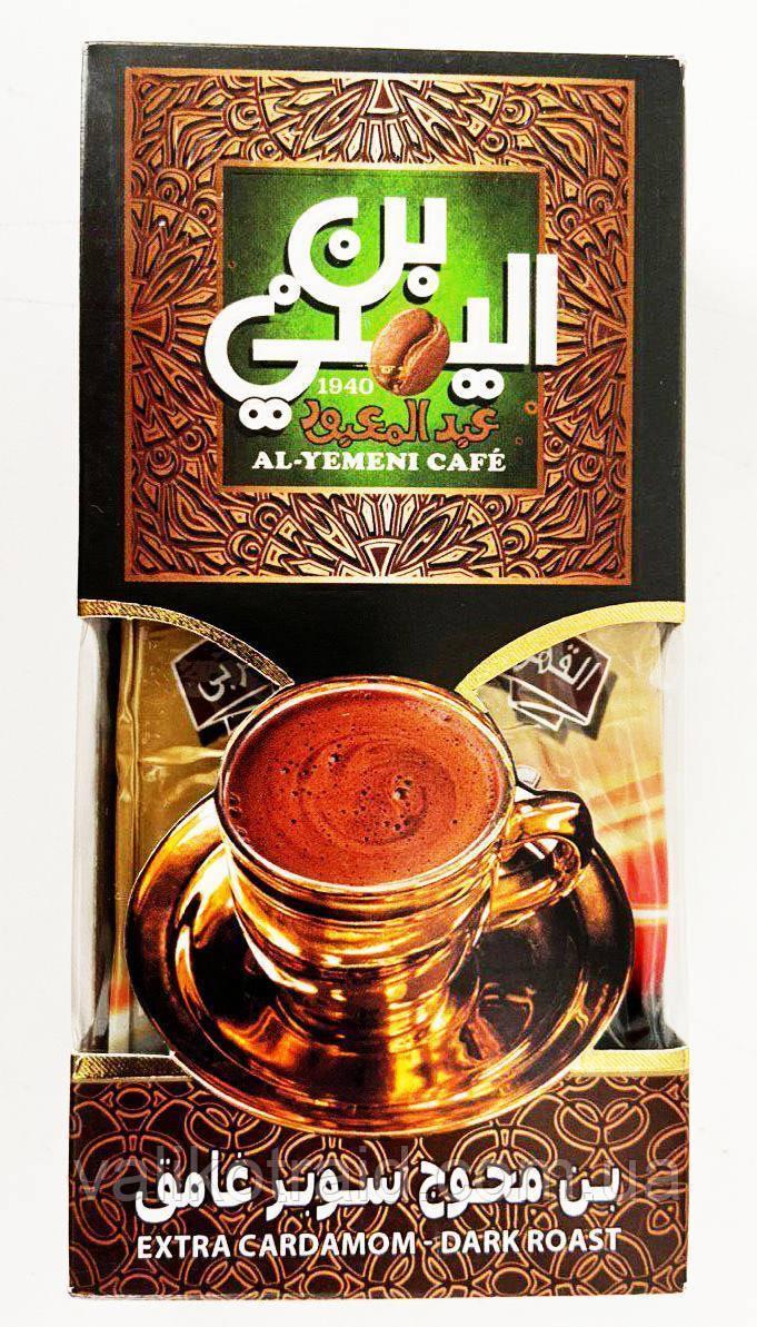 Кофе с екстра кардамоном темной обжарки  , 100 гр,